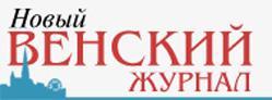 vensky_zhurnal